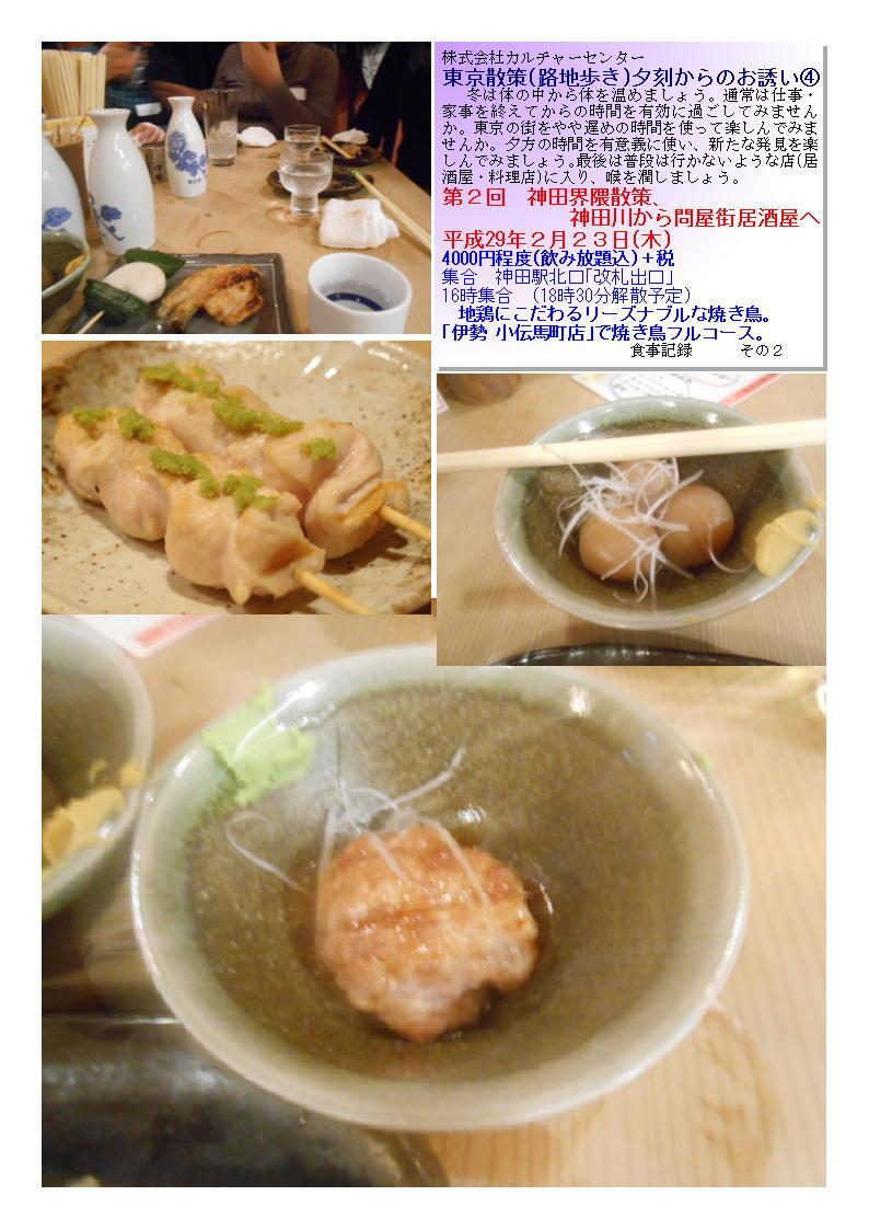 b0142232_05405968.jpg