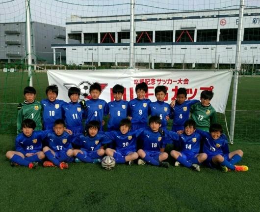 U12    ⚽第10回 卒業記念サッカー大会 MUFGカップ 中央大会_f0138335_17214810.jpg