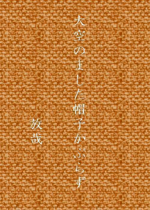 f0117041_17085743.jpg