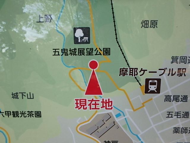 摩耶山 おじさんの休日_f0334143_1945232.jpg