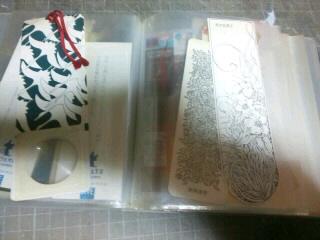 bookmarks_b0136144_8521592.jpg