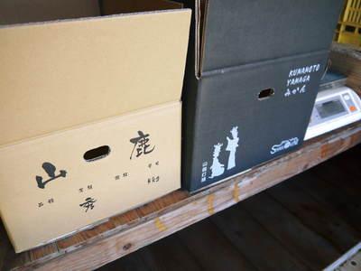 山鹿のみかん 社方園 平成30年度からのに向け、貯蔵と出荷の様子を取材してきました_a0254656_18381097.jpg