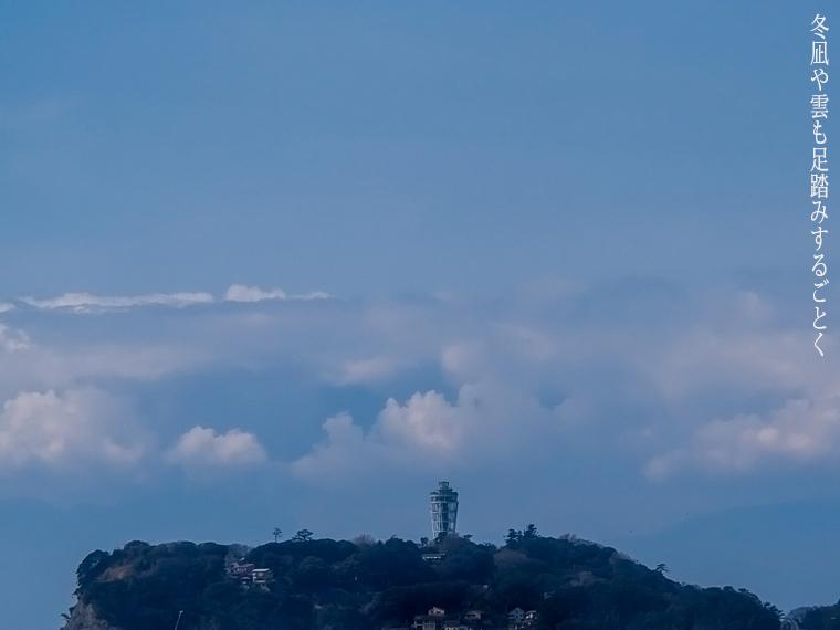 凪ぎ雲。_b0022268_19433197.jpg