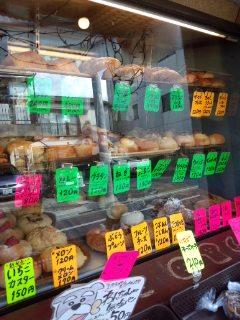 笹塚 パン工房 プクムクのやきそばパン、きのこフランス、くるみチーズ_f0112873_2394737.jpg