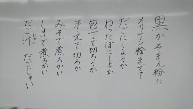 b0338781_18522093.jpg