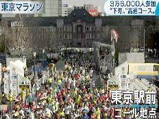 penamat Tokyo Marathon_a0051297_19155559.jpg