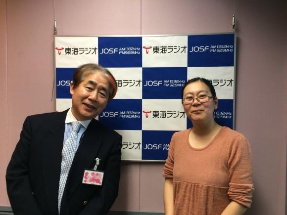 ♪ 東海ラジオさんへ収録へ行ってきました☆ ♪_a0113003_16523634.jpg