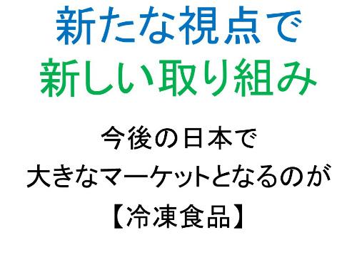 f0070004_1451665.jpg