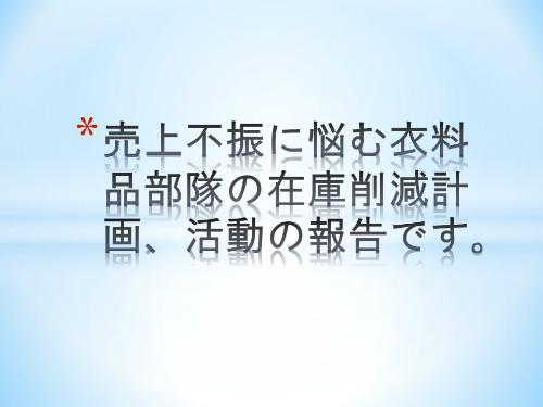 第21回やる気と感動の祭典のエントリーから気づかされてこと_f0070004_1454149.jpg