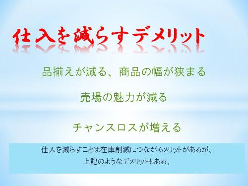 第21回やる気と感動の祭典のエントリーから気づかされてこと_f0070004_14573285.jpg