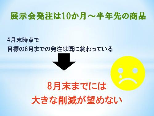 f0070004_14575036.jpg