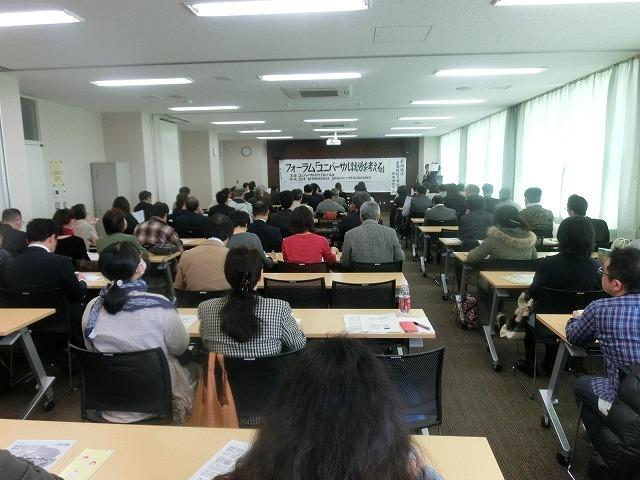 『全ての人に居場所と出番があるまち・富士市』を目指して! フォーラム「ユニバーサル就労を考える」_f0141310_07294508.jpg