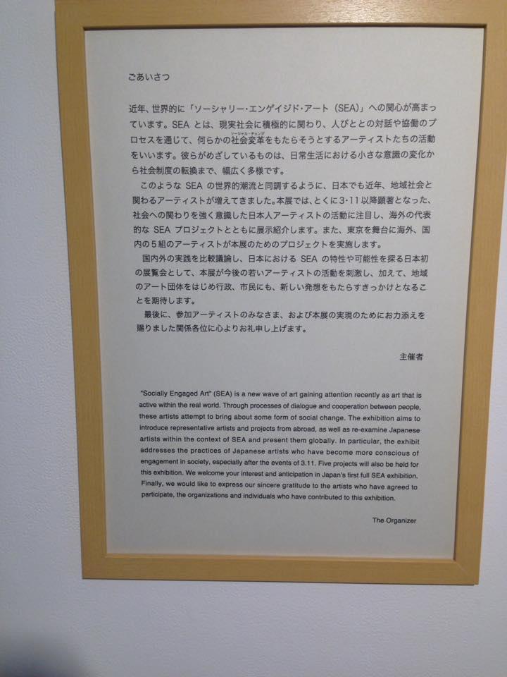 d0135521_19492176.jpg