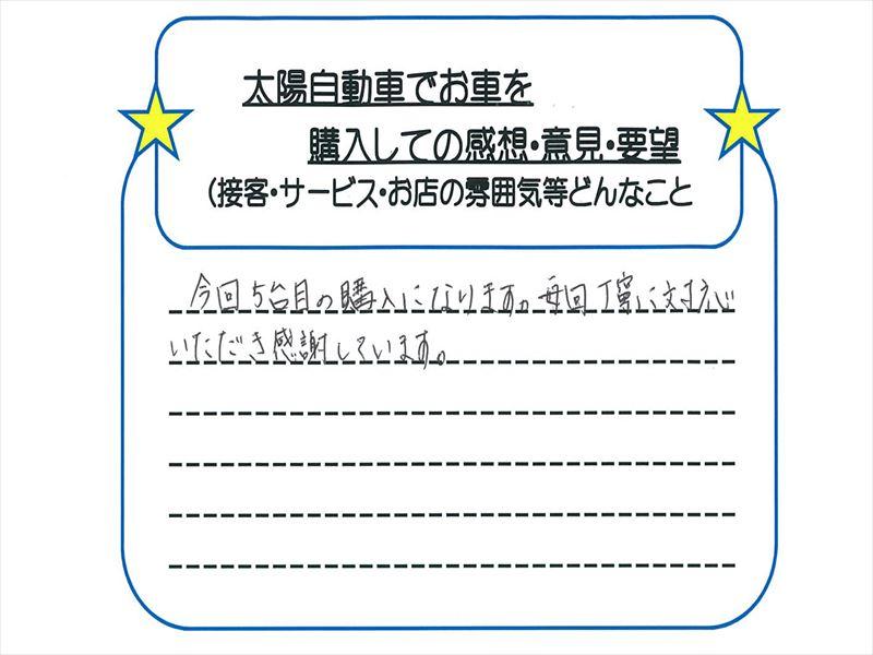 b0290122_1142079.jpg
