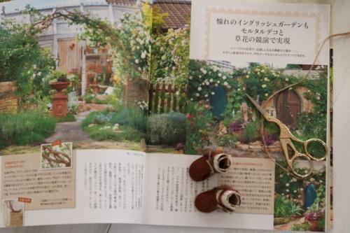 sanae garden の世界_c0366722_16001736.jpg