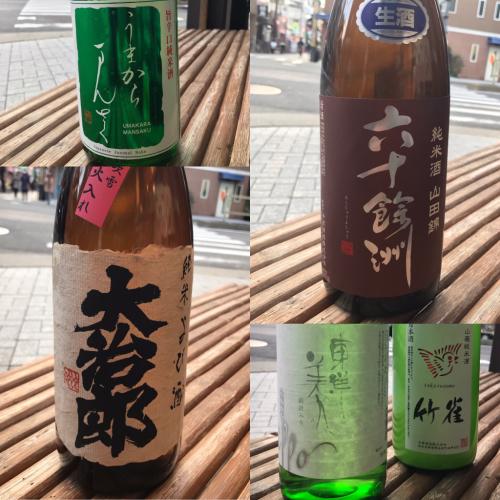 大阪市福島区のやきとり六源です!_d0199623_18344940.jpg