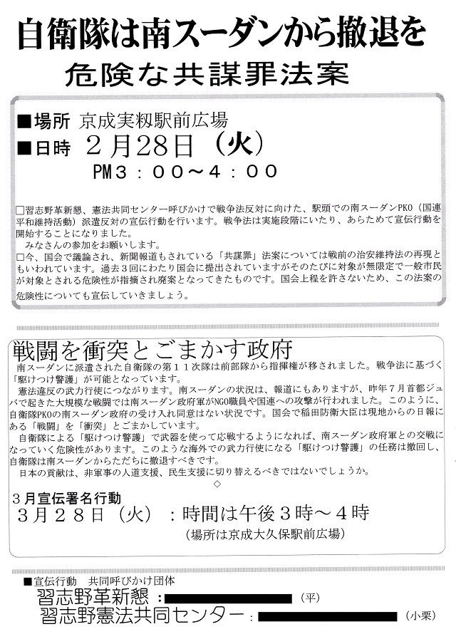 c0236527_16034835.jpg