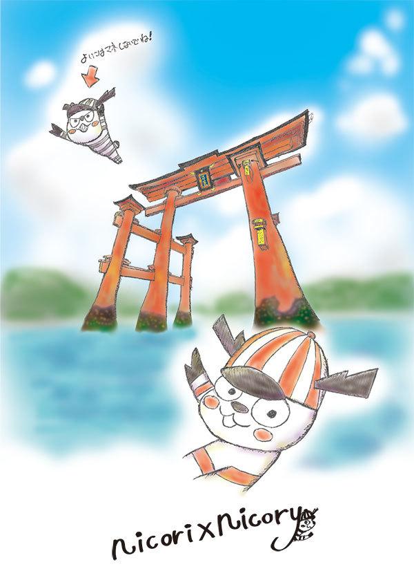 3/1(水)〜3/5(日)は、東急ハンズ広島店に出店します!!_a0129631_09424851.jpg