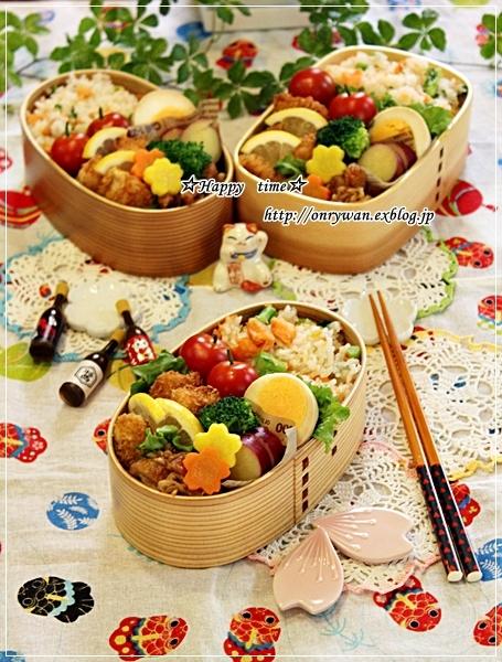 鮭とかつお菜の混ぜご飯弁当とフィセル焼いたんだけどなぁ~・・・♪_f0348032_18081200.jpg