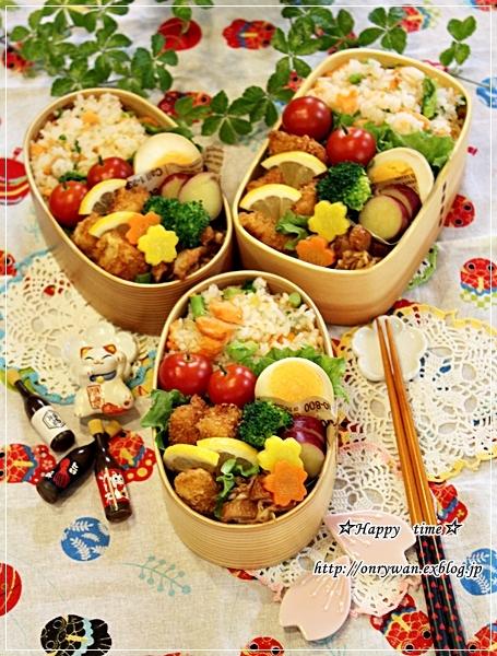 鮭とかつお菜の混ぜご飯弁当とフィセル焼いたんだけどなぁ~・・・♪_f0348032_18082439.jpg