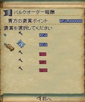 c0184233_10211641.jpg