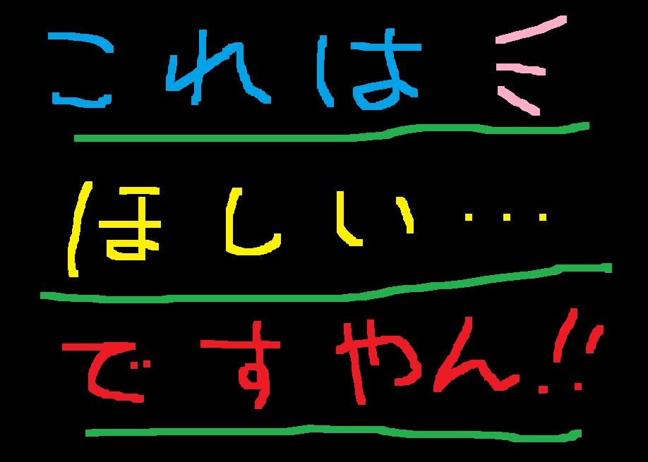 f0056935_17333432.jpg