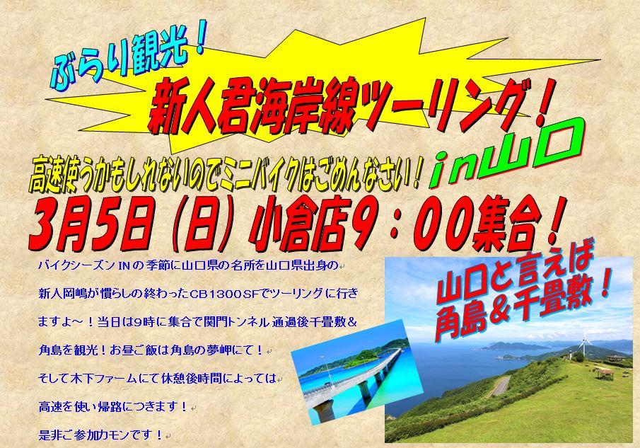 f0056935_1740687.jpg