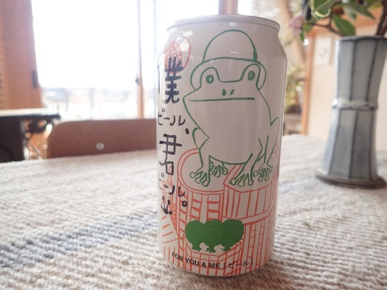かわいい缶_b0132338_09053812.jpg