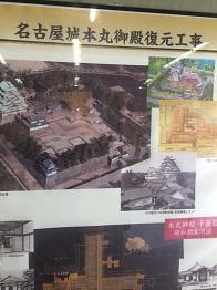 総工費150億円の木造建築物!!_c0179841_2113781.jpg