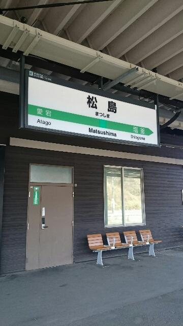 仙台松島!_d0051146_10463321.jpg