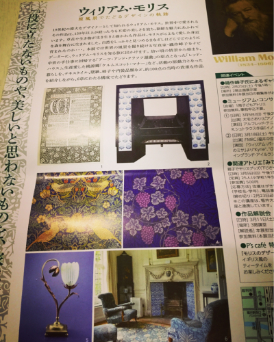 大福と美術館_a0197647_16255155.jpg