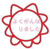 f0087347_22512764.jpg