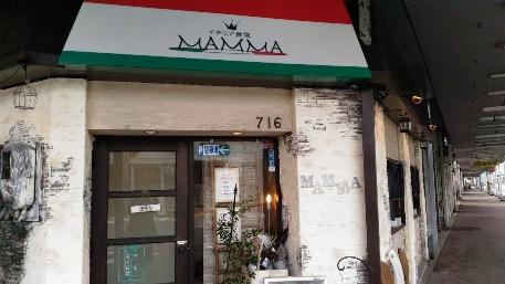 パワーチャージランチ@イタリア食堂MAMMA_c0190960_7131889.jpg
