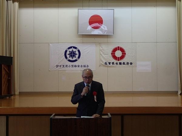 伊万里湾小型船安全協会総会_a0077071_15203286.jpg