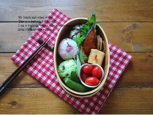 2.27 鮭と飾りむすびのお弁当&マジシャン店員?_e0274872_07165025.jpg
