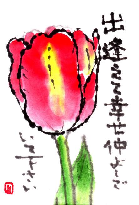 b0335286_11033714.jpg
