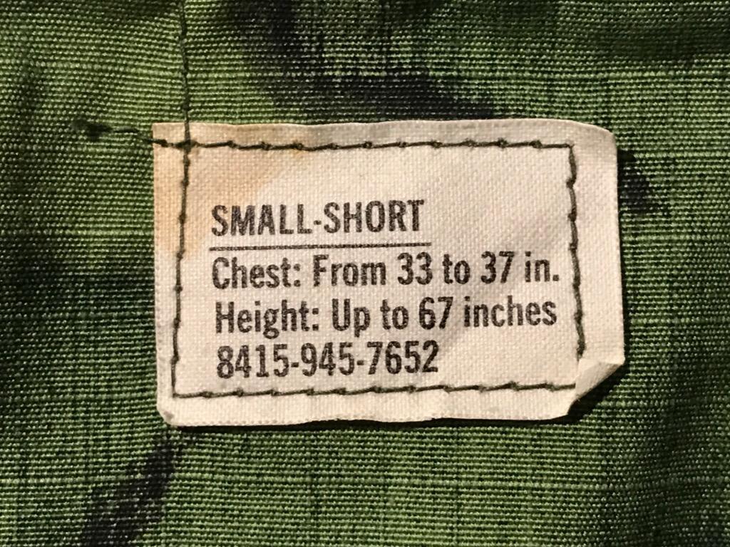 神戸店3/1(水)ヴィンテージ&スーペリア入荷!#5 US.Army 後編!D\'stock ERDL Camo JKT,Pants!!!_c0078587_16491663.jpg