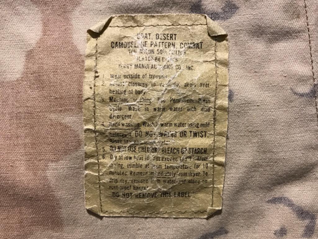 神戸店3/1(水)ヴィンテージ&スーペリア入荷!#5 US.Army 後編!D\'stock ERDL Camo JKT,Pants!!!_c0078587_16551430.jpg