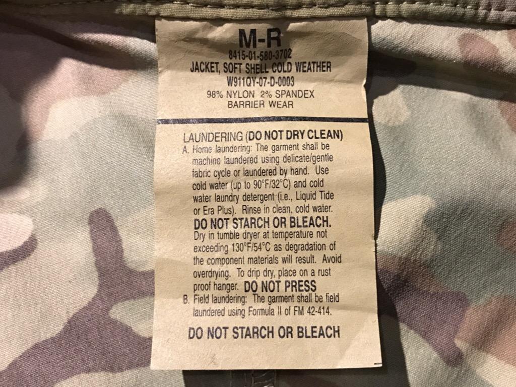 神戸店3/1(水)ヴィンテージ&スーペリア入荷!#5 US.Army 後編!D\'stock ERDL Camo JKT,Pants!!!_c0078587_172323.jpg