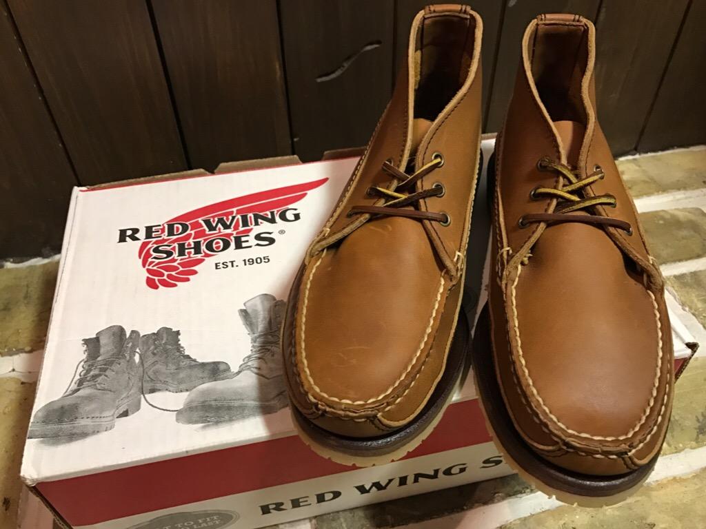 神戸店3/1(水)ヴィンテージ&スーペリア入荷!#2  RedWing Boots! Mix Item!!!_c0078587_18443751.jpg