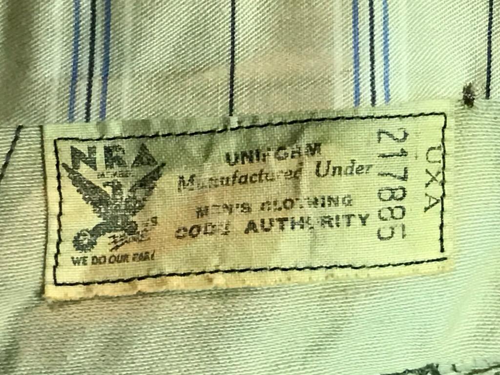 神戸店3/1(水)ヴィンテージ&スーペリア入荷!#4 US.Army 前編! 10\'s US.Army HorseRiding Pants!ARC Vest!!!_c0078587_21493324.jpg