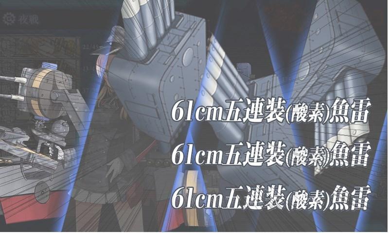 f0037491_22192209.jpg
