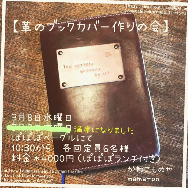 f0321291_16103546.jpg
