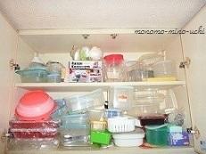 キッチンは人となり_f0368691_16441609.jpg