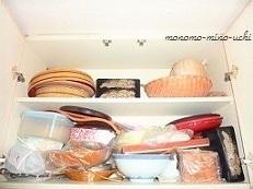 キッチンは人となり_f0368691_16444486.jpg