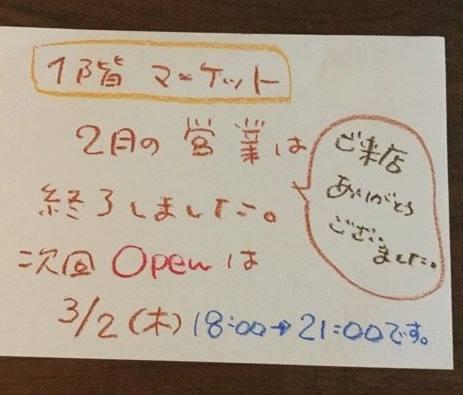 b0169513_02292928.jpg