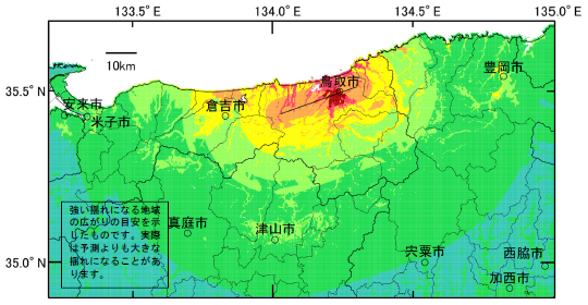 中国地方は大量追加指定 全国の主要活断層、合計113に 政府の地震本部_e0094315_15412419.png