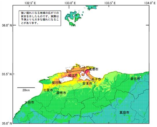中国地方は大量追加指定 全国の主要活断層、合計113に 政府の地震本部_e0094315_15432061.png