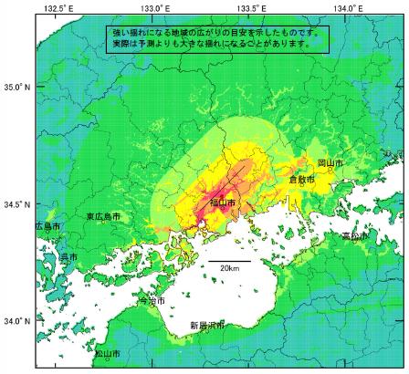 中国地方は大量追加指定 全国の主要活断層、合計113に 政府の地震本部_e0094315_15442064.png