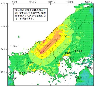中国地方は大量追加指定 全国の主要活断層、合計113に 政府の地震本部_e0094315_15452852.png